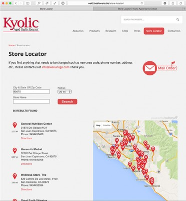 Store-Locator-After